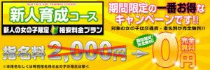 shinjin300